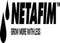 Netafim-Logo-With-Tag-Black (Copiar) (Copiar)